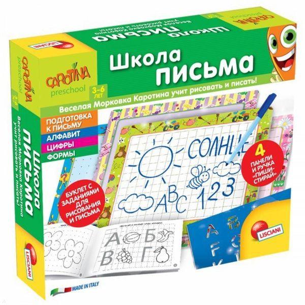 "Обучающая игра ""Школа письма"""