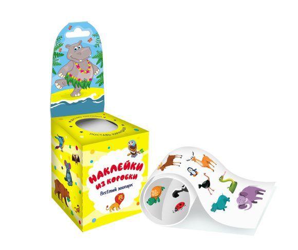 """Наклейки из коробки """"Веселый зоопарк"""""""