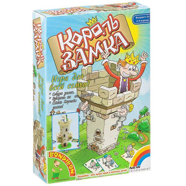 """Карточная игра """"Король замка"""""""