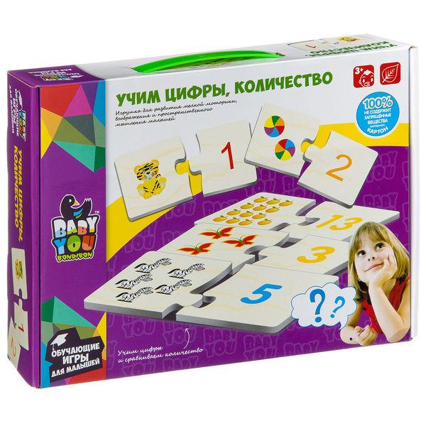 """Набор карточек-пазлов """"Учим цифры, количество"""""""