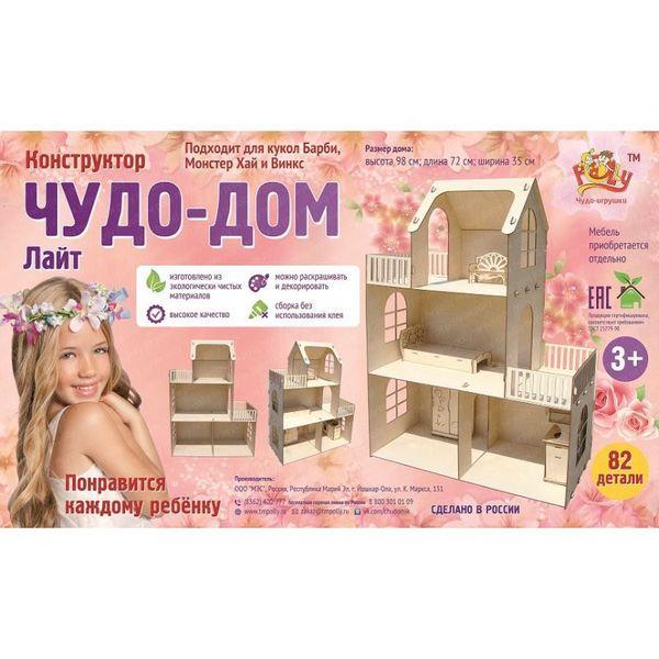 """Чудо-дом """"Лайт"""" для Барби"""