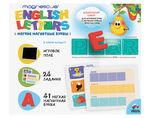 """Обучающая игра """"Мягкие магнитные буквы. Английский язык"""""""