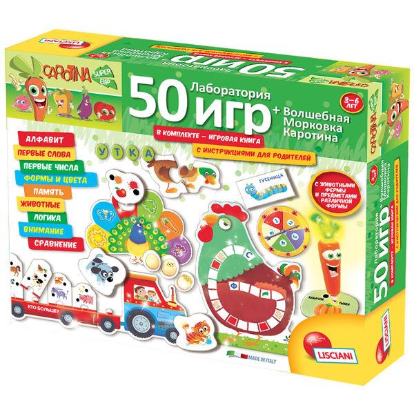 """Настольная игра """"Лаборатория 50 игр"""""""