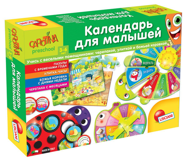 """Обучающая игра """"Календарь для малышей"""""""