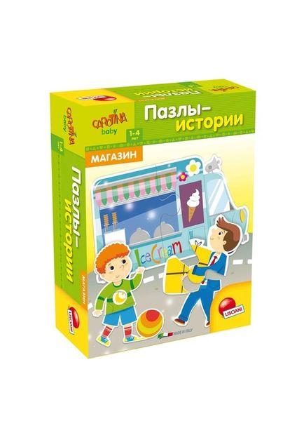 """Пазлы-истории для малышей """"Магазин"""""""