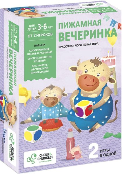 """Настольная игра """"Пижамная вечеринка"""""""