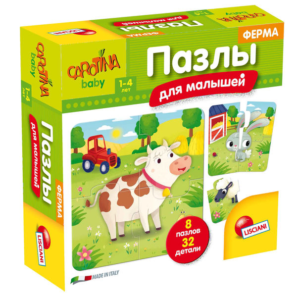 "Пазл для малышей ""Ферма"" (8 пазлов)"