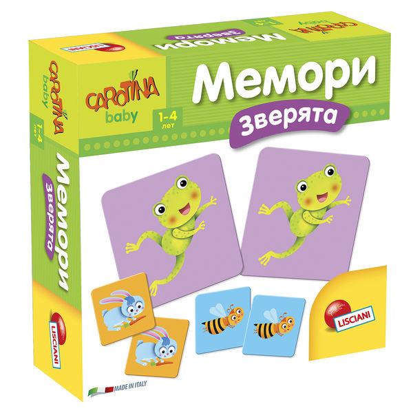 """Игра-мемори для малышей """"Зверята"""""""