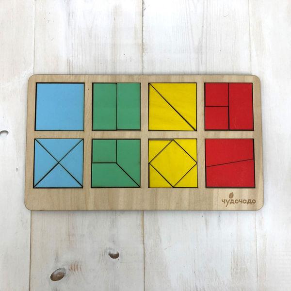 Сложи квадрат. 1-й уровень
