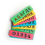 Трафареты — Буквы и цифры