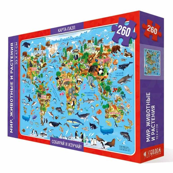 """Карта-пазл """"Мир: животные и растения"""" 260 деталей"""
