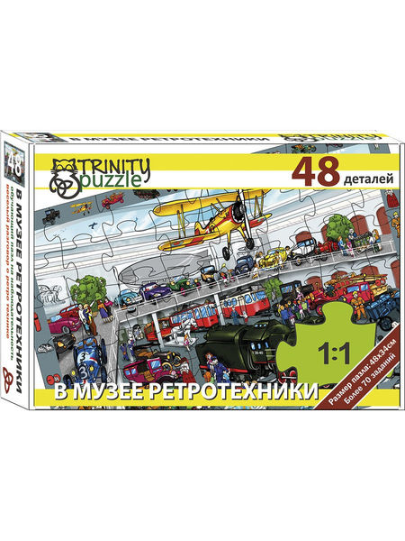 "Развивающий пазл ""В музее ретротехники"", 48 деталей"
