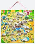 Магнитная карта Москвы