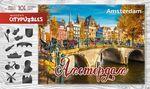 Деревянный пазл «Амстердам», 101 деталь