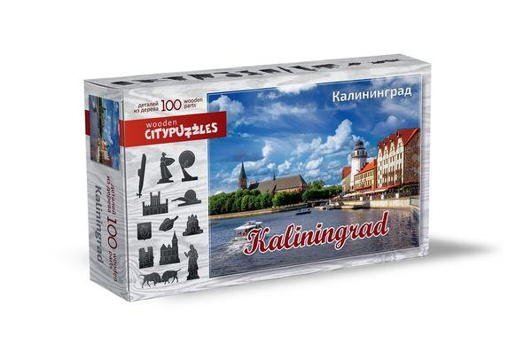Деревянный пазл «Калининград», 100 деталей