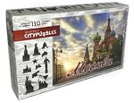 Деревянный пазл «Москва», 110 деталей