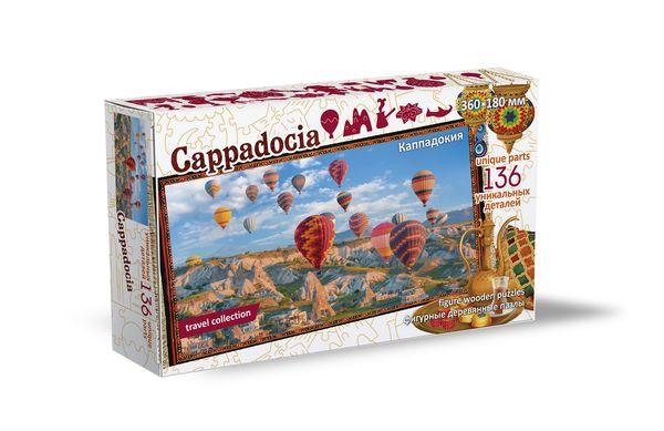 Деревянный пазл «Каппадокия, Турция», 136 деталей