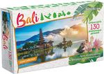 Деревянный пазл «о. Бали», 130 деталей