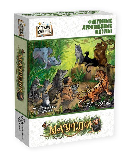 Деревянный пазл «Маугли», 77 деталей
