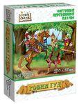 Деревянный пазл «Робин Гуд», 60 деталей