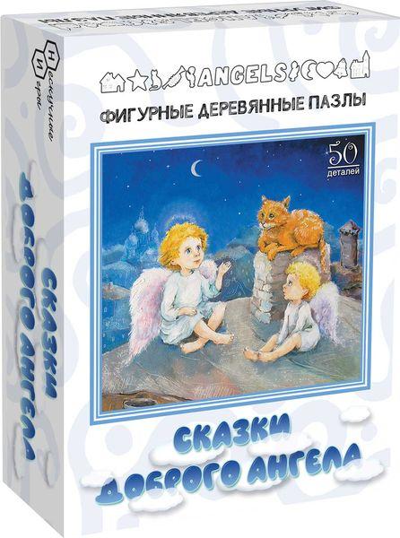Деревянный пазл «Сказки доброго ангела», 50 деталей
