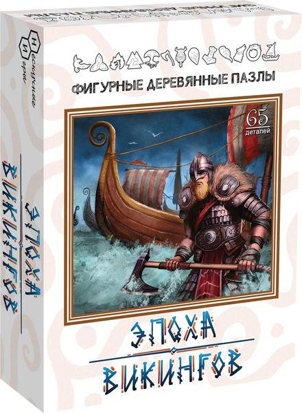 Деревянный пазл «Эпоха викингов», 65 деталей