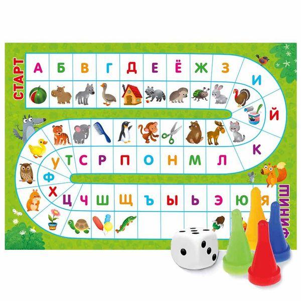 """Игра-ходилка для малышей """"Русский алфавит"""""""