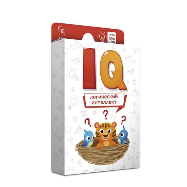 """Игра карточная """"IQ Логический интеллект"""""""