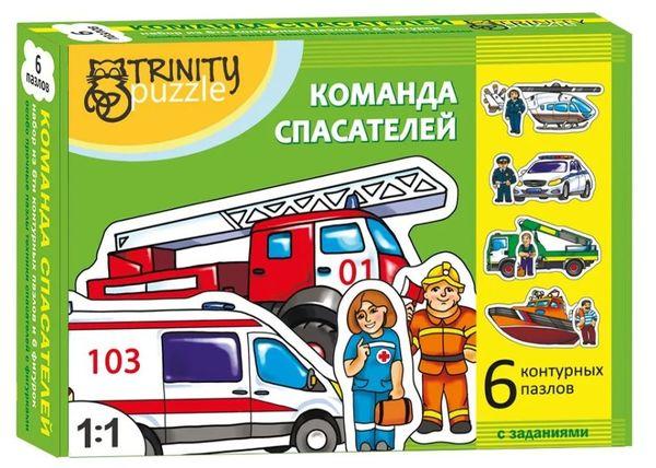 "Контурный пазл ""Команда спасателей"""