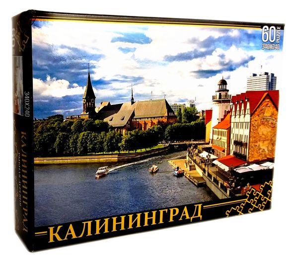 "Пазл ""Калининград. Рыбная деревня"", 60 деталей"
