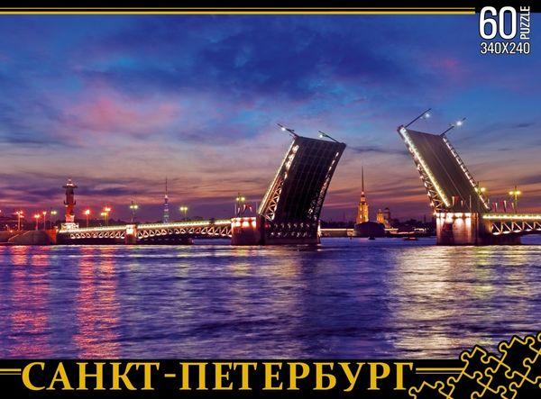"""Пазл """"Санкт-Петербург. Дворцовый мост"""", 60 деталей"""