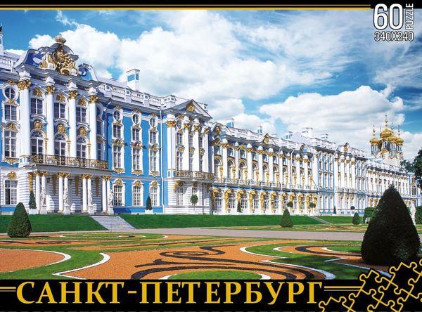 """Пазл """"Санкт-Петербург. Екатерининский дворец"""", 60 деталей"""