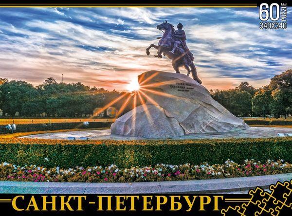 """Пазл """"Санкт-Петербург. Медный всадник"""", 60 деталей"""