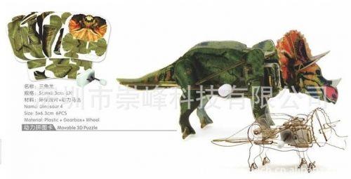 """Объёмный подвижный 3D пазл """"Бронтозавр"""""""