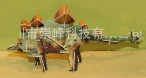 """Объёмный подвижный 3D пазл """"Стегозавр"""""""