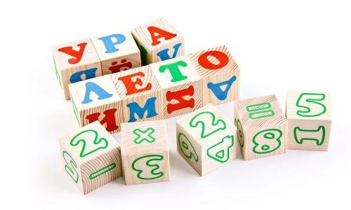 """Кубики """"Алфавит с цифрами"""", 20 шт"""