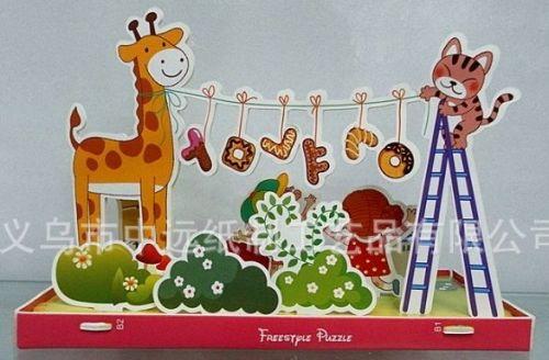 """Объёмный 3D пазл """"Дети с жирафом"""""""