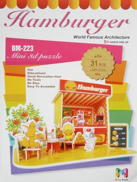 """Объёмный 3D пазл """"Кафе Гамбургер"""""""