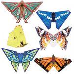 """Оригами """"Бабочки мира"""""""