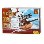 "Конструктор ""Пираты: Лодка с пиратами"", 100 деталей"