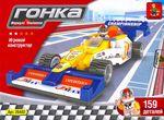 """Конструктор  """"Гонка: Автомобиль F1 №1 MAX"""", 159 деталей"""