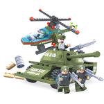 """Конструктор """"Армия: Самоходная установка ASN-515 """", 253 детали"""