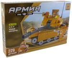 """Конструктор """"Армия: Танк ASN"""", 229 деталей"""