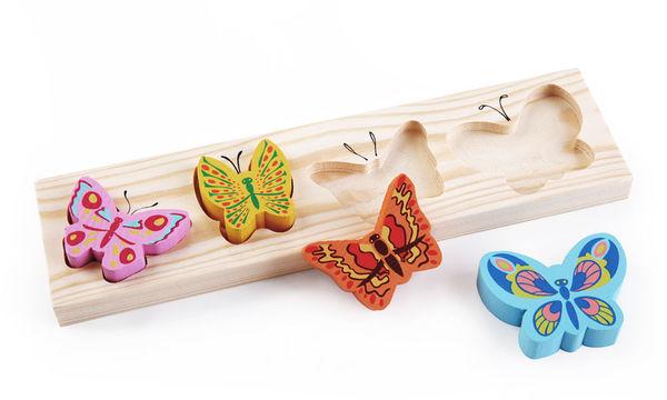 "Рамка-вкладыш ""Бабочки"""