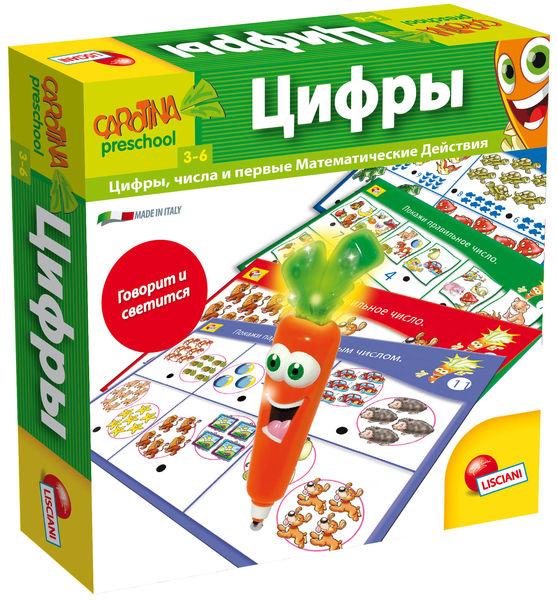 """Обучающая игра """"Цифры"""""""