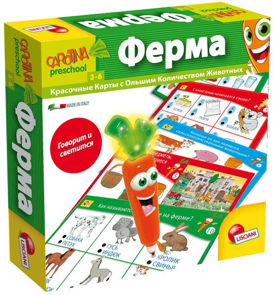 """Обучающая игра """"Ферма"""""""