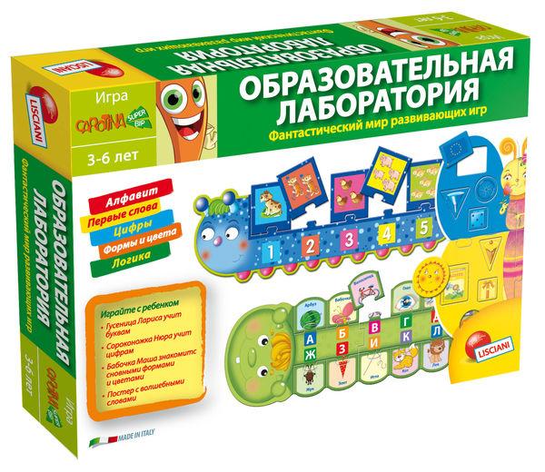 """Обучающая игра """"Образовательная лаборатория"""""""