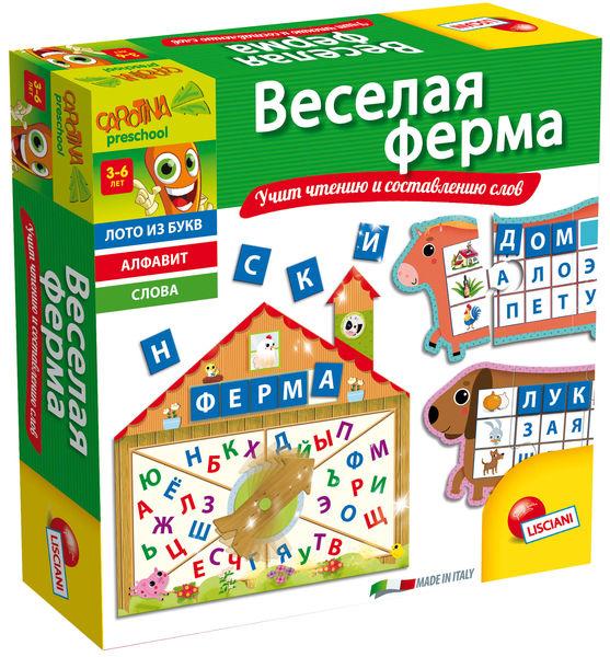 """Настольная игра """"Веселая ферма"""""""