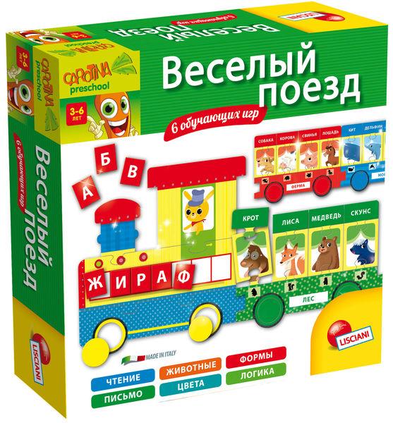 """Обучающая игра """"Веселый поезд"""""""