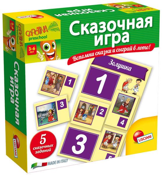 """Настольная игра """"Сказочная игра"""""""